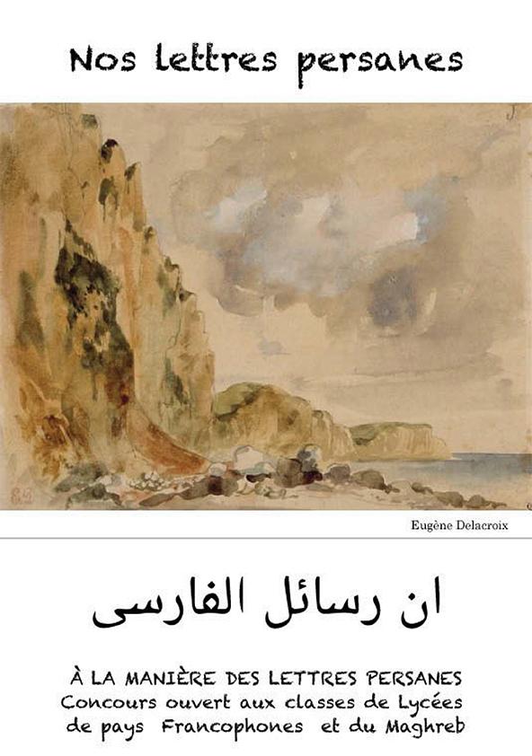lettres-persanes-1